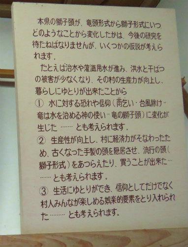 20160827_sinagurisisimai_121-2.jpg