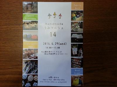 20160614_124234.jpg