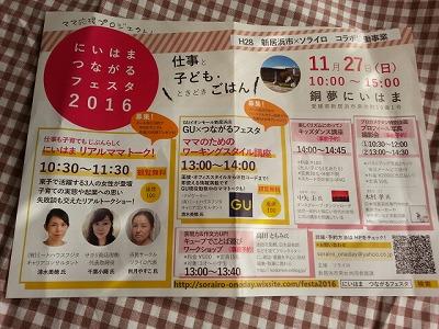 20161101_083244.jpg