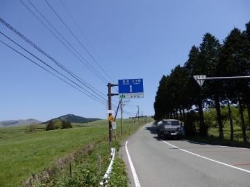 P5010162.jpg