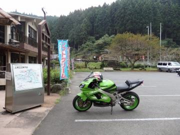 P9100016.jpg