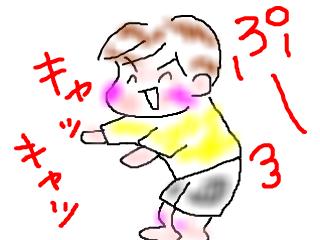 snap_bajiko_2016102181840.jpg