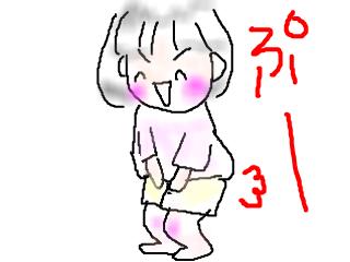 snap_bajiko_201610218741.jpg