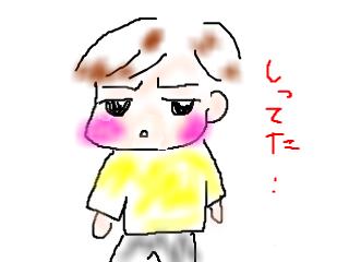 snap_bajiko_201656154738.jpg