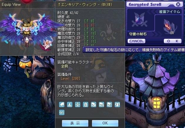 TWCI_2016_11_5_3_50_31.jpg