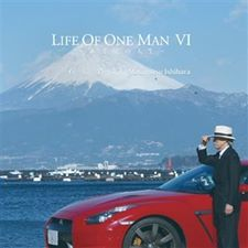LIFE OF ONE MAN6