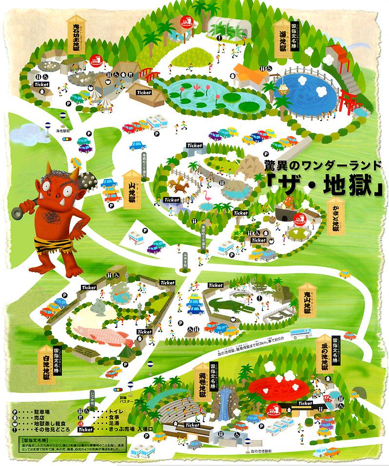 jigoku-map.jpg