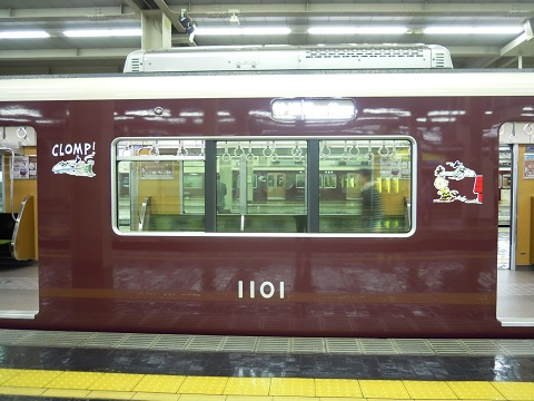 hk1101-3.jpg