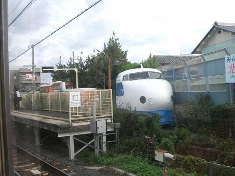 jrw-namikawa-1.jpg