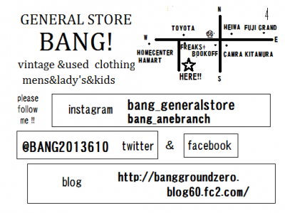 bang address postcard - コピー