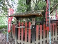 20160516_14_kanshinji_hoshizuka_2.jpg