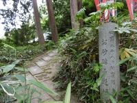 20160516_16kukai_2shikoku88.jpg