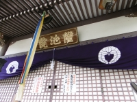 20160516_32_sadanobuhitu.jpg