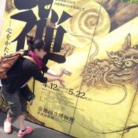 20160517_20_zen_ryu.jpg