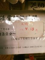 20161023hiraizumi_29.jpg