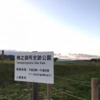 20161023hiraizumi_31.jpg