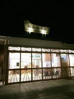 20161023hiraizumi_39.jpg