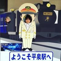 20161023hiraizumi_4.jpg