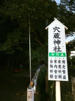 20161025仙台1-3