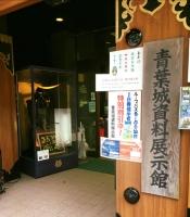 20161025仙台4-1