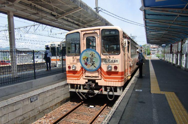 寒天列車1