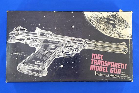 MGC スペースガンSIG8