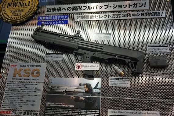 2016静岡HS2