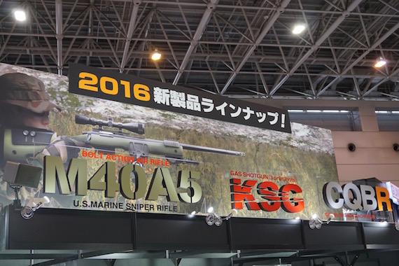 2016静岡HS4