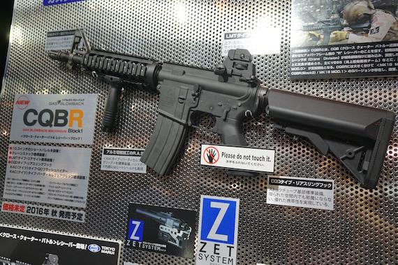 2016静岡HS5