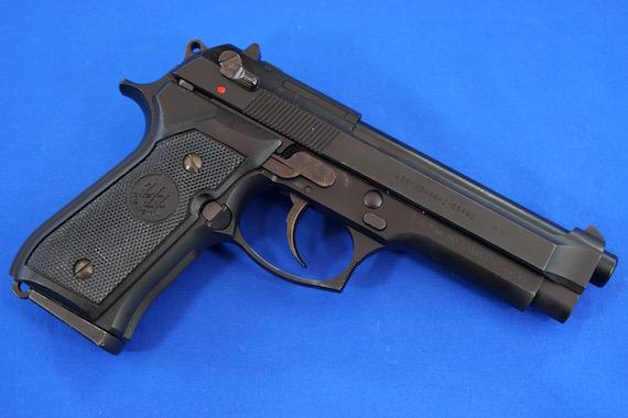KSC USM9HW2