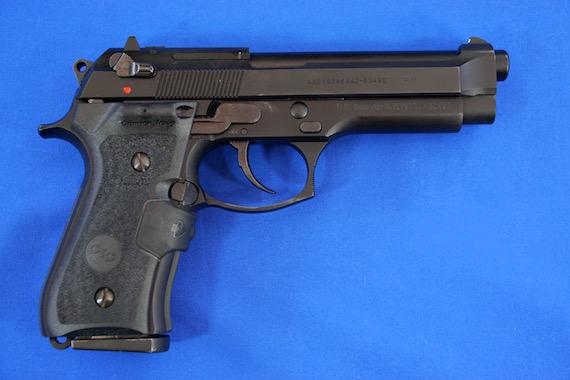 KSC USM9HW7