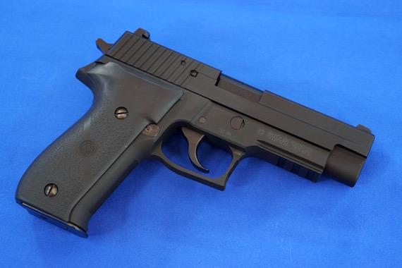 KSC P226RHW2