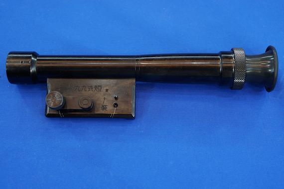 九九式狙撃銃スコープ改14