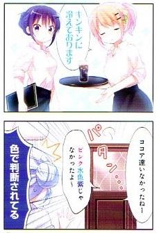 gochifuku#22
