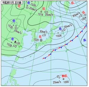 11月2日(水)15時の実況天気図
