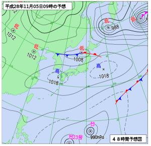 11月5日(土)9時の予想天気図