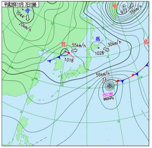 11月7日(月15時の実況天気図