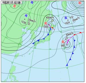 11月8日(火)15時の実況天気図