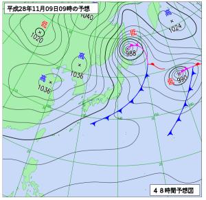 11月9日(水)9時の予想天気図