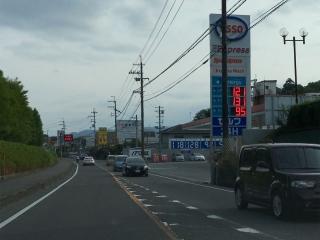 レギュラーガソリン121円/L