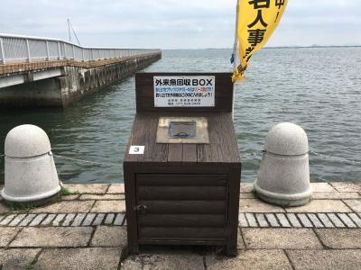 大津港の外来魚駆除ボックス