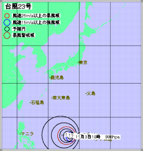 ウエザーテック 台風23号進路予想(11月3日18時)