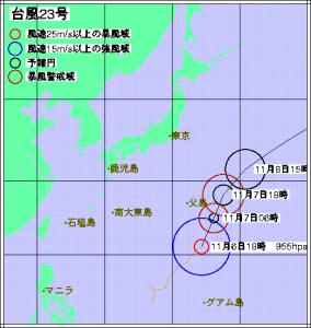 ウエザーテック 台風23号進路予想(11月6日18時)