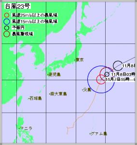 ウエザーテック 台風23号進路予想(11月7日15時)