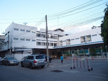 Surin Hospital 2