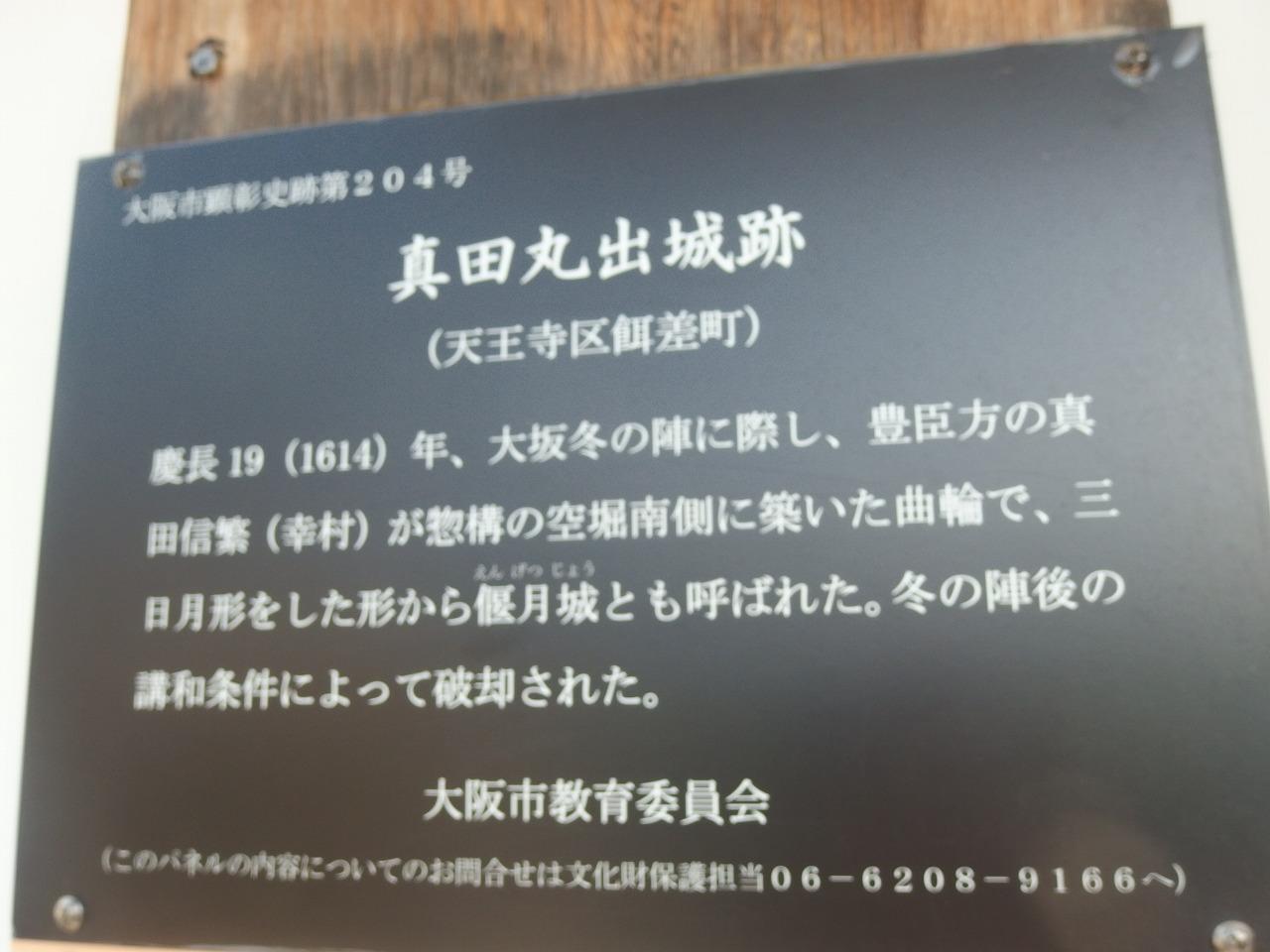 s-PA150068.jpg