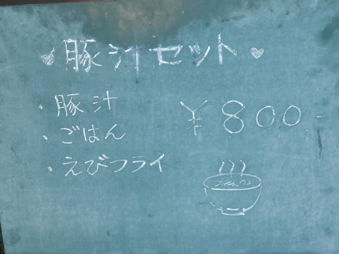 s-PA200025.jpg
