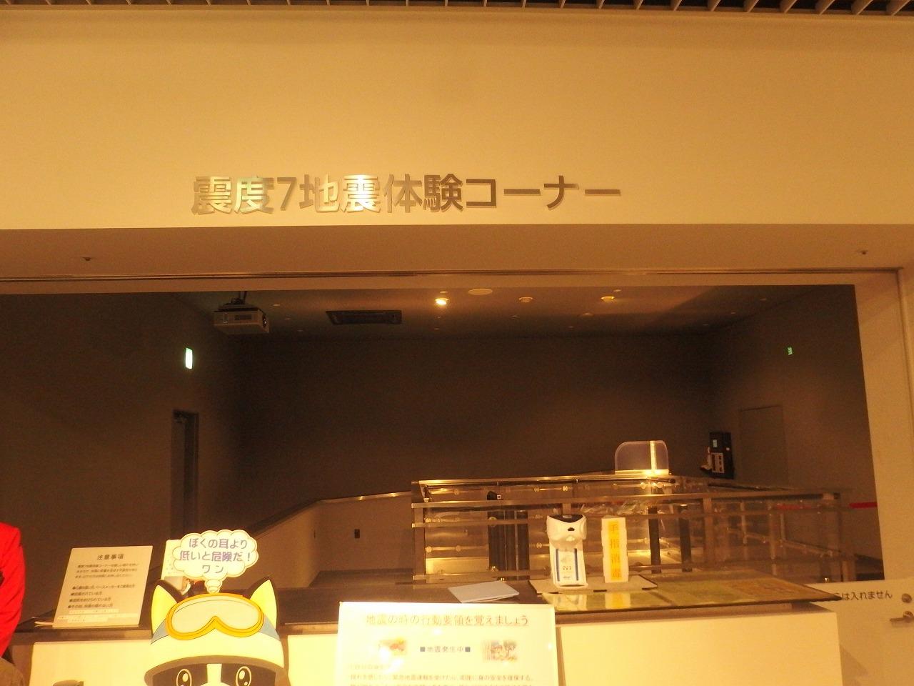 s-PA220056.jpg