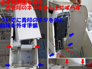 DRY_14_DSC04256a.jpg