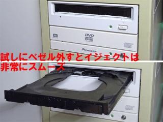 OPT_09b_DSC04412b.jpg